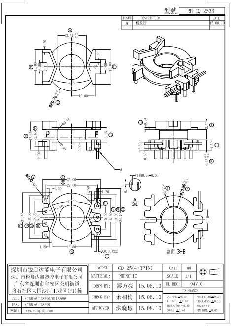 RH-CQ-2536.jpg