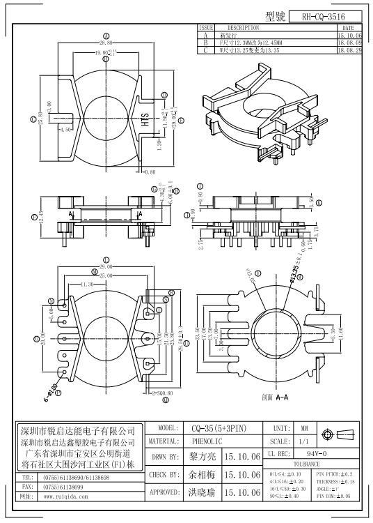 RH-CQ-3516.jpg